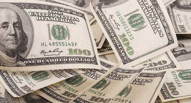 Tiền tệ trong thị trường ngoại hối
