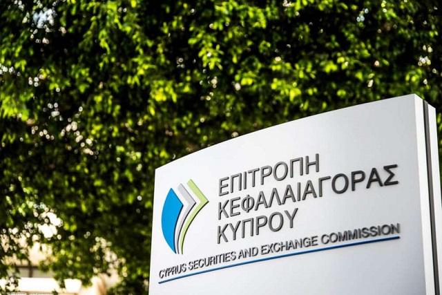 NordFX đang nắm trong tay chứng nhận của Ủy ban chứng khoán Cộng Hòa Síp CySEC