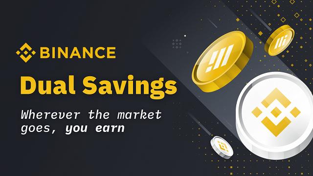 Tiện ích tiết kiệm trực tuyến Binance Savings