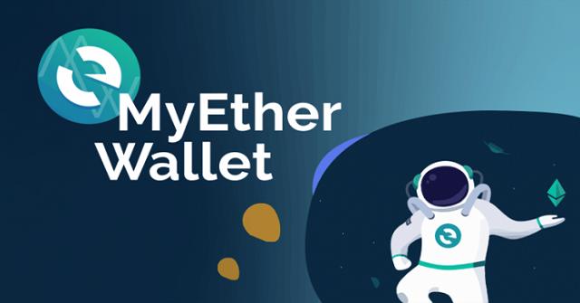 Ví Myetherwallet hỗ trợ cực tốt cho người dùng khi cần tương tác với Ethereum