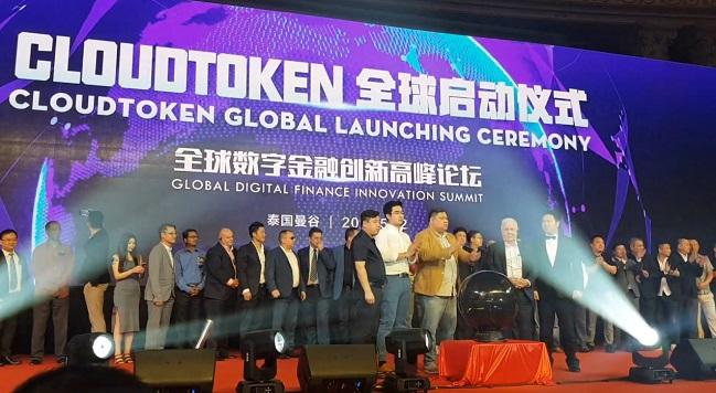 Công ty chủ quản của Cloud Token thành lập từ năm 2017 tại Singapore