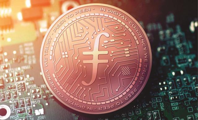 Fil Coin là đồng tiền điện tử không còn xa lạ với nhiều người