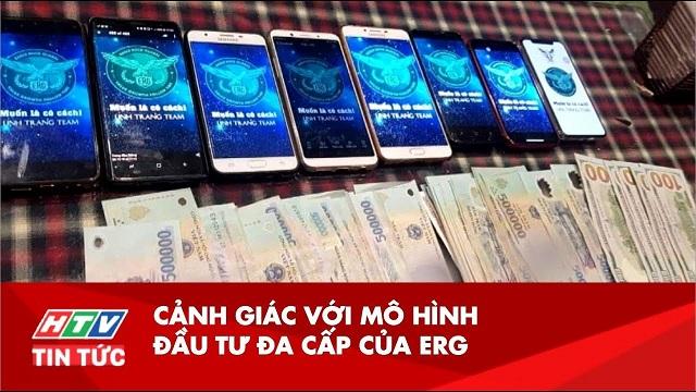 Sau khi trở nên phổ biến tại Việt Nam, Bộ công an và các kênh truyền thông của Việt Nam đã điều tra về ERG và đưa ra những cảnh báo cho các nhà đầu tư